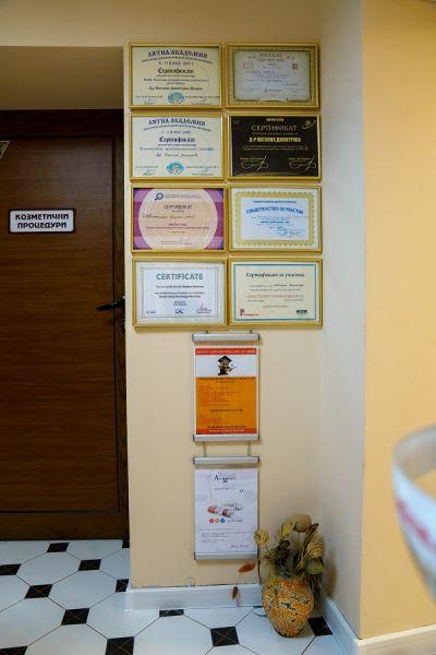 Галерия - Козметичен салон 04 - Дермато-козметичен център Арт-Медика