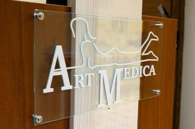 Галерия - Козметичен салон 06 - Дермато-козметичен център Арт-Медика